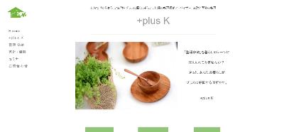 Home     - 札幌 整理収納アド