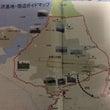 2016年日本平和大…