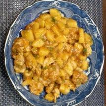 豚肉と長芋のチリソー…