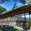 琴平・鞘橋(香川県琴…