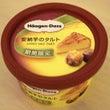 【Häagen-Da…