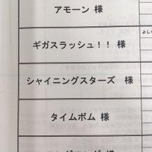 【info】今からお…