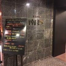 京王プラザホテル札幌…
