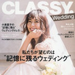 CLASSY Wed…