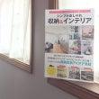 \\雑誌掲載// コ…