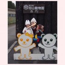 北海道旅行⑤旭山動物…