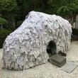 京都にも縁切寺がある…