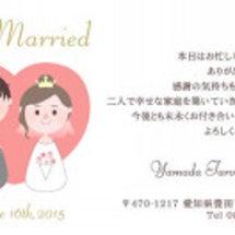 【結婚式 サンキュー…