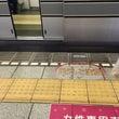 日本の常識? ニュー…