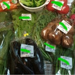 昨日、伊都菜彩で買っ…