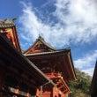 鎌倉  海と神社と美…