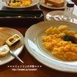 *【recipe】秋…