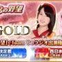 『AKB48の野望』…