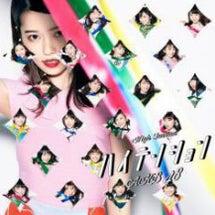 AKB48ハイテンシ…