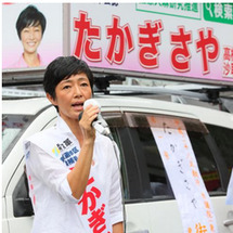 女優の高樹沙耶さん、…