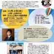 遂に!CSR48関西…