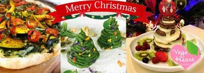 グルテンフリー ビーガン ヴィーガン オリエンタルベジ お料理教室 クリスマス ベジハート