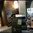 【お外ご飯】渋谷でこ…