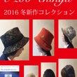e-zoo &chi…