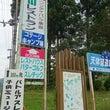 【ウッディバル余呉 …