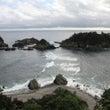 恋人岬の夫婦波観潮