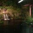 秋の箱根温泉へ~宅建…