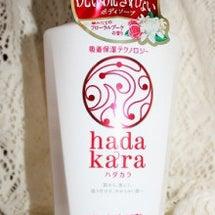 hadakara(ハ…
