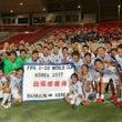 U-19サッカー日本…