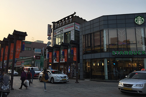薬令(ヤンニョン)市 大邱 韓国