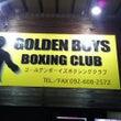ボクシング練習2日目