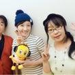 ラジオ東京音実劇場☆