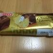 ヤマザキ 「ショコラ…