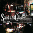Sound &Art…