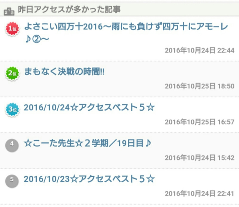 IMG_20161026_100436230.jpg