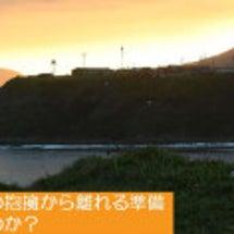 スプ・日本は米から離…