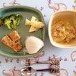 ■里芋とサーモンのク…