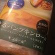 懐かしお菓子