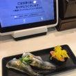 かっぱ寿司の新業態 …