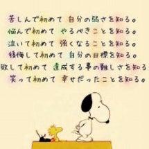 ★ 知る ★