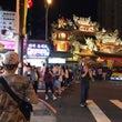 台湾日記③ 松山夜市