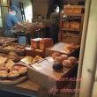 生瀬のパン屋タケウチ…