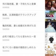 『最新の人気ブログ』…