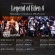 「Legend of…