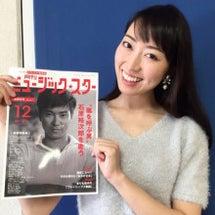 …月刊ミュージックス…