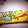 レモンスカッシュ味