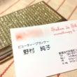 尾張旭市は愛知県です