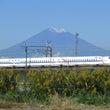 富士山が公式初冠雪だ…