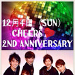 cheers 2nd…