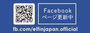 elfin'公式Facebook