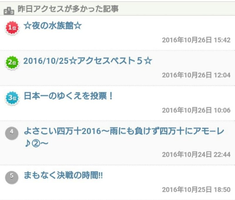 IMG_20161027_131011511.jpg